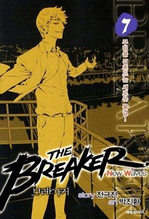 couverture, jaquette The Breaker - New Waves 7 Coréenne (Daiwon)