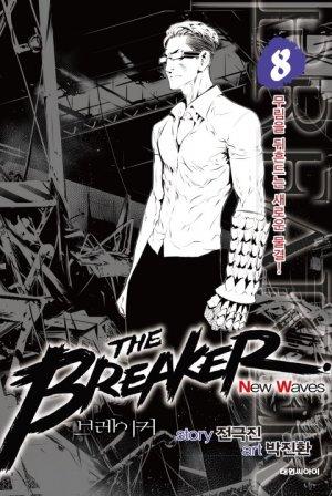 couverture, jaquette The Breaker - New Waves 8 Coréenne (Daiwon)