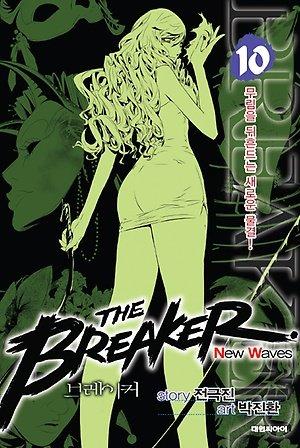 couverture, jaquette The Breaker - New Waves 10 Coréenne (Daiwon)