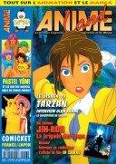 Animeland # 56