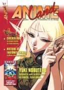 Animeland # 67