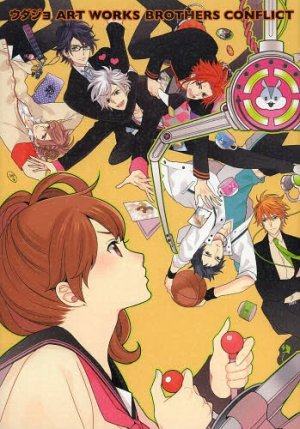 Udajo Art Works Brothers conflict édition Simple