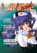 Animeland # 77