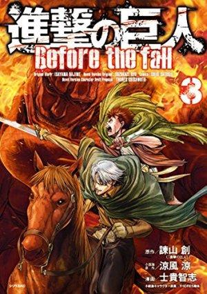 L'Attaque des Titans - Before the Fall 3