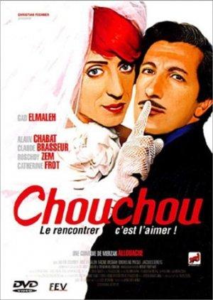 Chouchou édition Simple