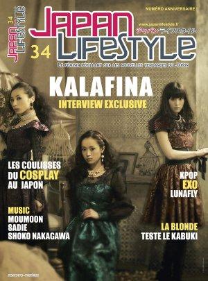 Japan Lifestyle #34