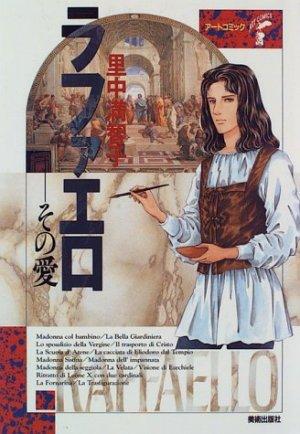 couverture, jaquette La vie de Raffaello Santi, dit Raphael   (Bijutsu) Manga