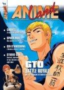 Animeland # 94