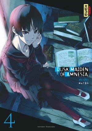 Dusk Maiden of Amnesia 4