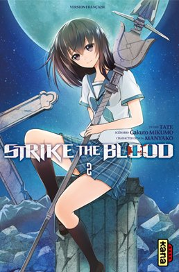 couverture, jaquette Strike The Blood 2  (kana)