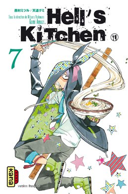 couverture, jaquette Hell's Kitchen 7  (kana)
