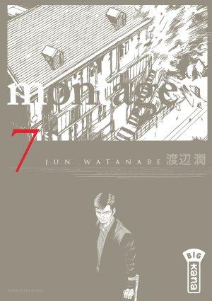 couverture, jaquette Montage 7  (kana) Manga