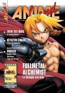 Animeland # 98