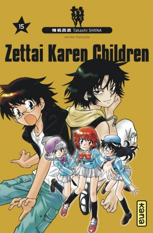 Zettai Karen Children # 15
