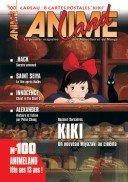 Animeland # 100