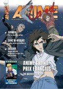 Animeland # 105