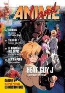 Animeland # 106