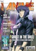 Animeland # 112