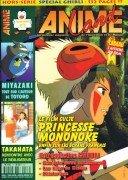 Animeland 3