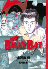 Billy Bat édition simple
