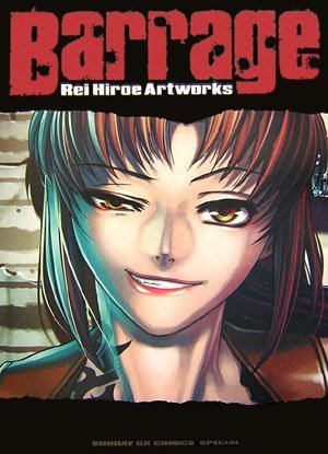 Barrage - Rei Hiroe Art Book édition Artbook