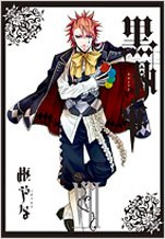 Black Butler # 7
