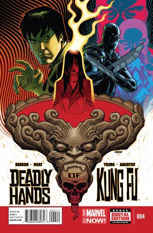 Deadly Hands Of Kung Fu # 4 Issues V2 (2014)