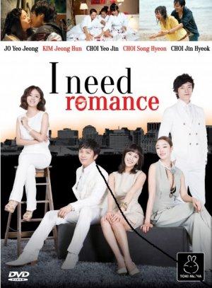 I Need Romance (drama) édition Intégrale