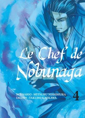 Le Chef de Nobunaga # 4