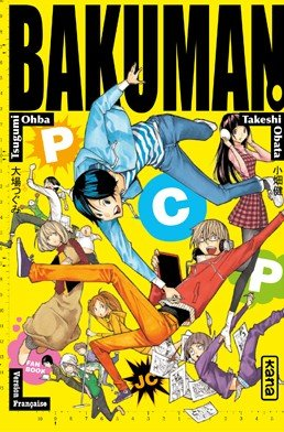 Bakuman character guide 2 - PCP édition Simple