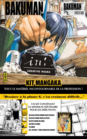 Bakuman édition Coffret Kit mangaka