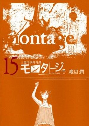 couverture, jaquette Montage 15  (Kodansha)