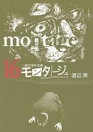 couverture, jaquette Montage 16  (Kodansha)