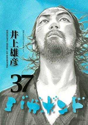 couverture, jaquette Vagabond 37  (Kodansha)