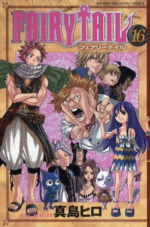 Fairy Tail # 16