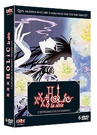 XXX Holic édition INTEGRALE REEDITION