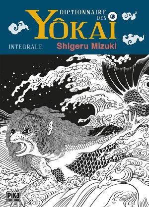 Dictionnaire des monstres japonais - Yôkai édition Intégrale