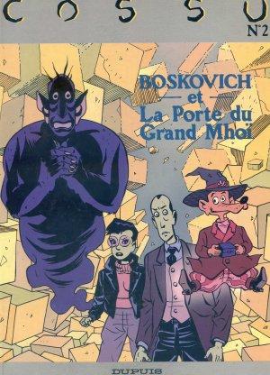Boskovich