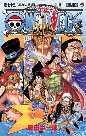 One Piece # 75