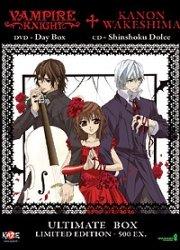couverture, jaquette Vampire Knight - Saison 1  Limited Ultimate Box (Kaze)