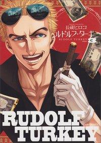 couverture, jaquette Rudolf Turkey 3  (Enterbrain)