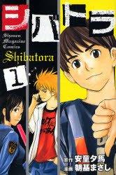 Shibatora édition Japonaise