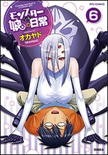 Monster Musume - Everyday Life with Monster Girls 6