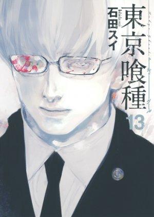 couverture, jaquette Tokyo Ghoul 13  (Shueisha) Manga