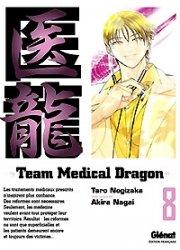couverture, jaquette Team Medical Dragon 8  (Glénat Manga)