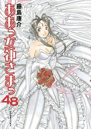 couverture, jaquette Ah! My Goddess 48  (Kodansha)