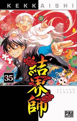 couverture, jaquette Kekkaishi 35  (Pika)