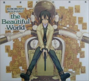 Kuroboshi Kôhaku - The Beautiful World édition Simple