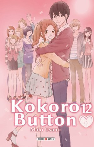 couverture, jaquette Kokoro Button 12  (soleil manga)