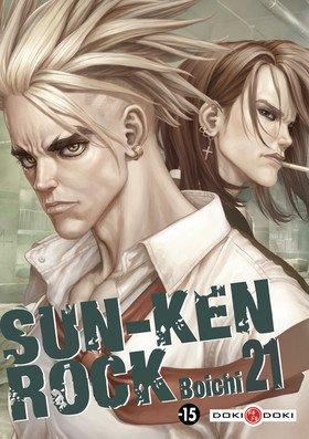Sun-Ken Rock T.21